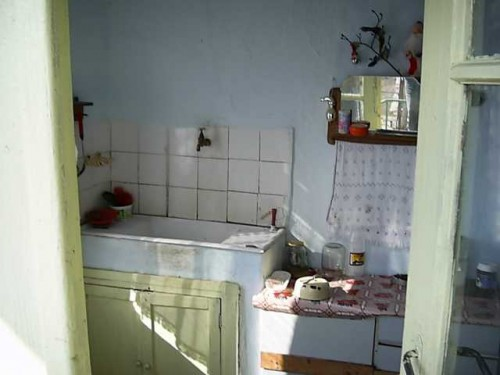 Bulgarian Investment Property Malomirovo
