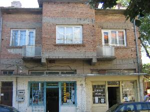 Bulgarian properties<br /> commercial in Elhovo in Bulgaria