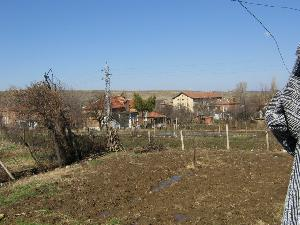 land in Ustrem in Bulgaria