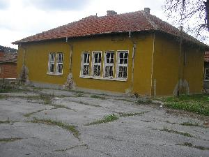Bulgarian properties<br /> commercial in Razdel in Bulgaria